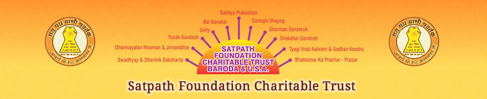 Satpath Foundation Charitable Trust